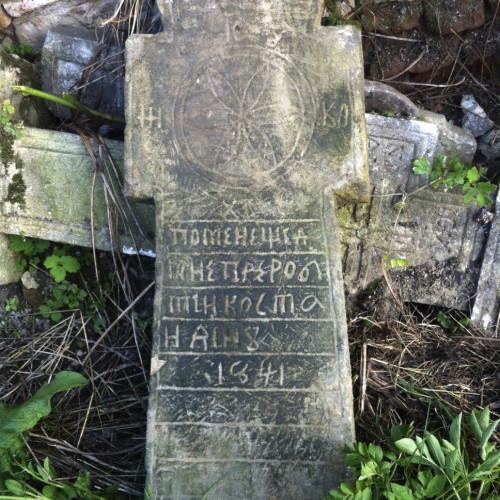 Cruce de piatră litere chirilice