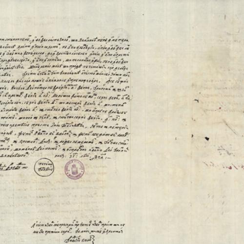 Hrisov 1582